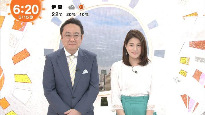 2019年05月15日永島優美の画像13枚目