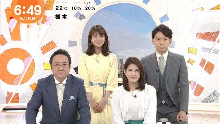 2019年05月15日永島優美の画像15枚目