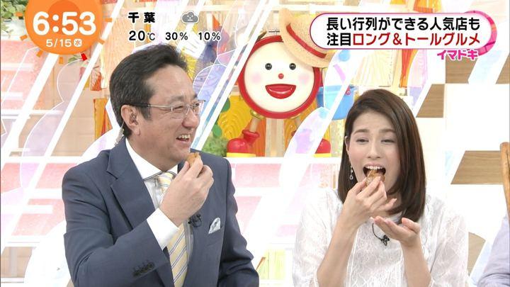 2019年05月15日永島優美の画像16枚目