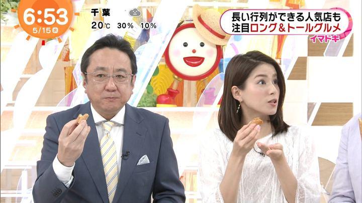 2019年05月15日永島優美の画像17枚目