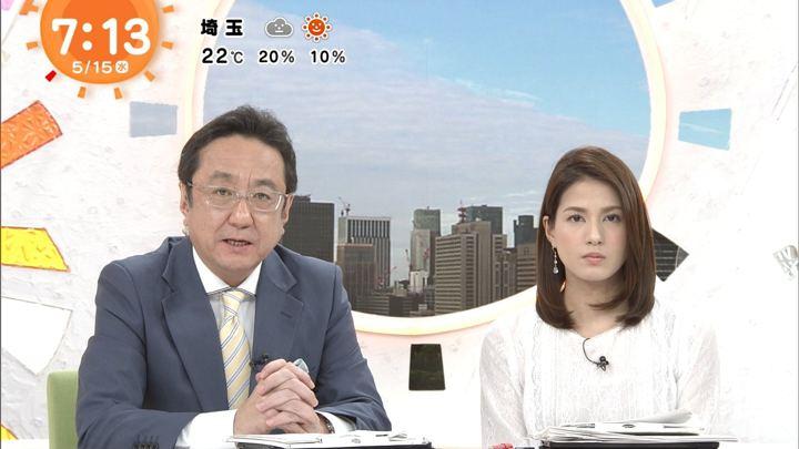 2019年05月15日永島優美の画像18枚目