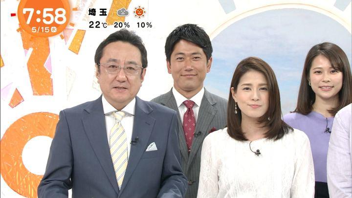 2019年05月15日永島優美の画像19枚目