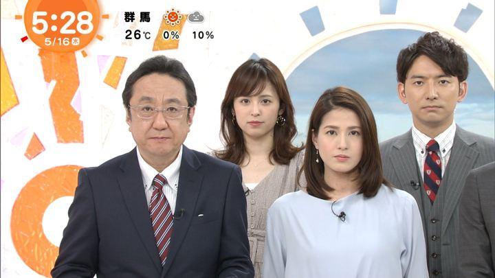 2019年05月16日永島優美の画像05枚目