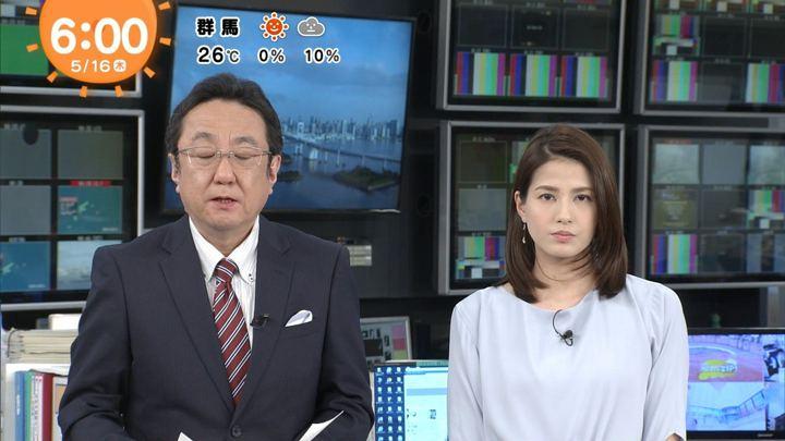 2019年05月16日永島優美の画像06枚目