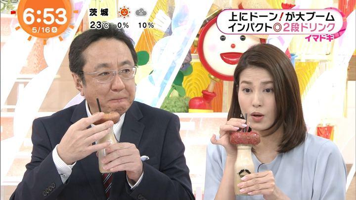 2019年05月16日永島優美の画像10枚目