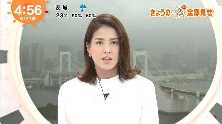 2019年05月21日永島優美の画像01枚目