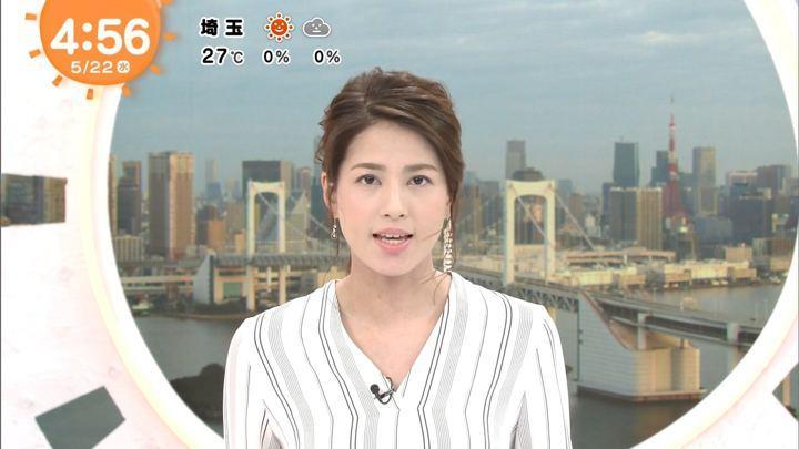 2019年05月22日永島優美の画像01枚目