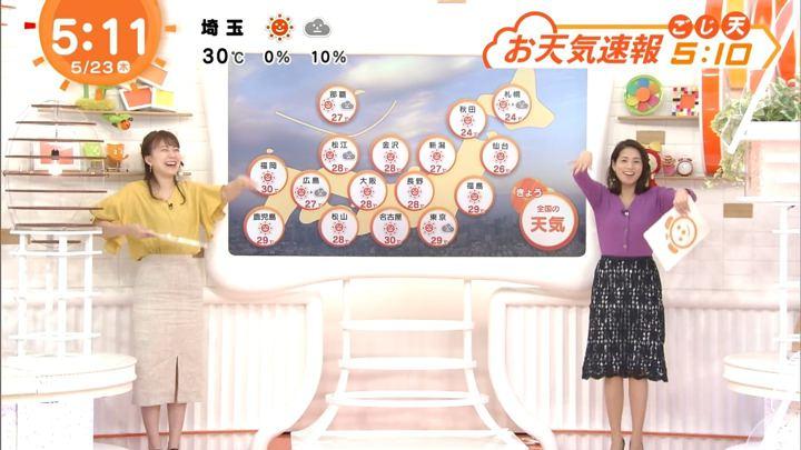 2019年05月23日永島優美の画像03枚目