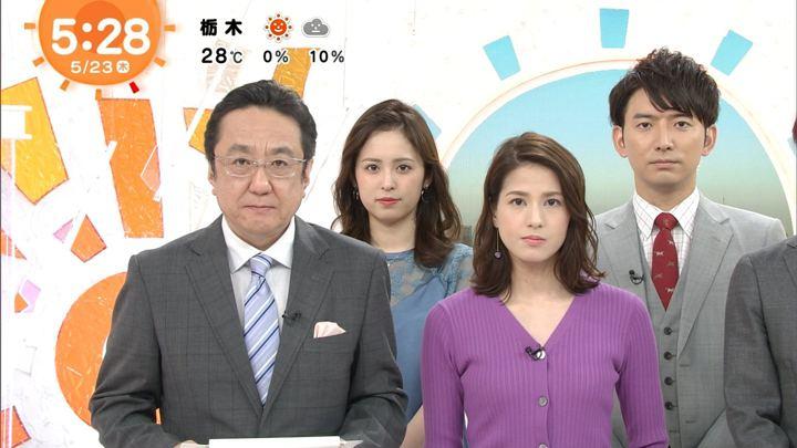 2019年05月23日永島優美の画像09枚目
