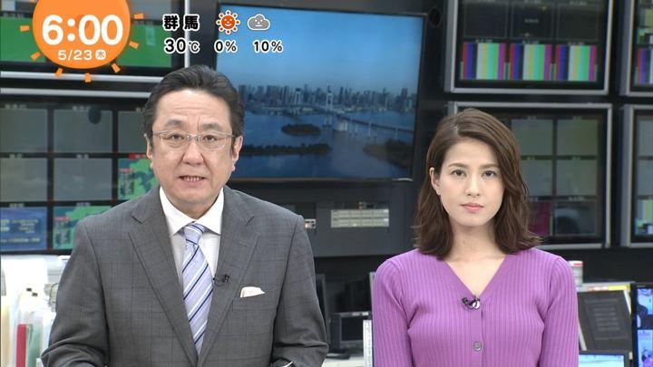 2019年05月23日永島優美の画像10枚目