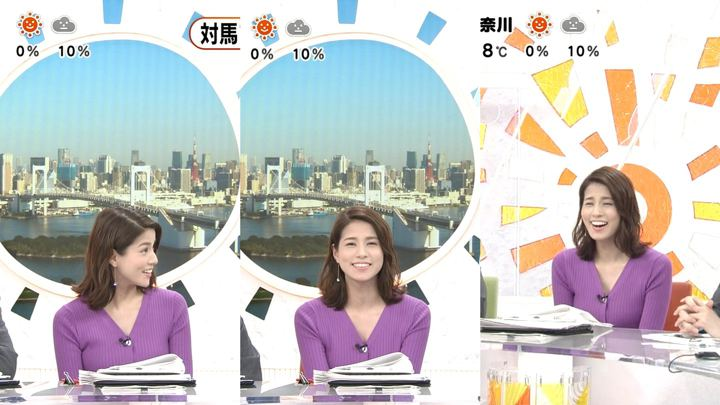 2019年05月23日永島優美の画像13枚目