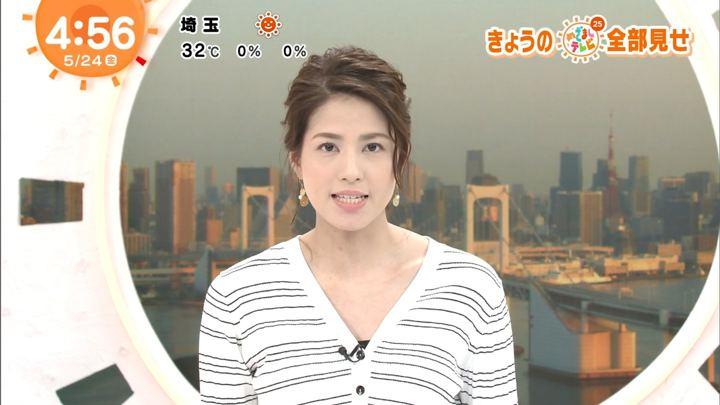 2019年05月24日永島優美の画像01枚目