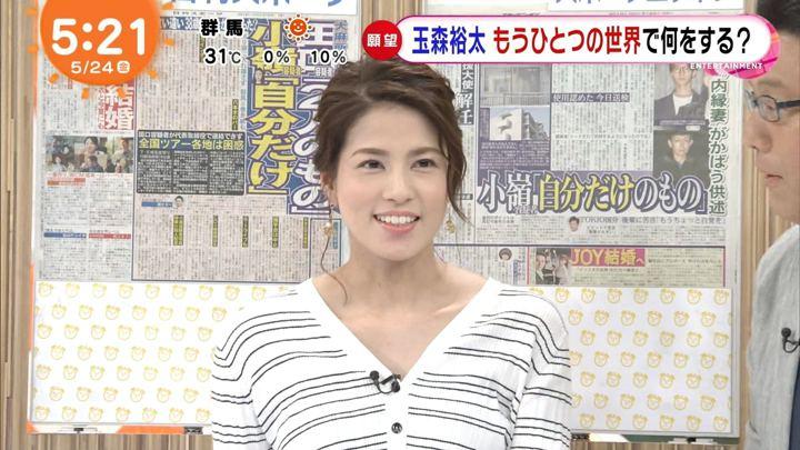 2019年05月24日永島優美の画像04枚目