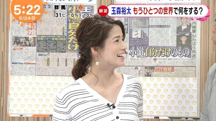2019年05月24日永島優美の画像05枚目