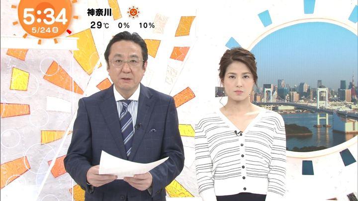 2019年05月24日永島優美の画像07枚目