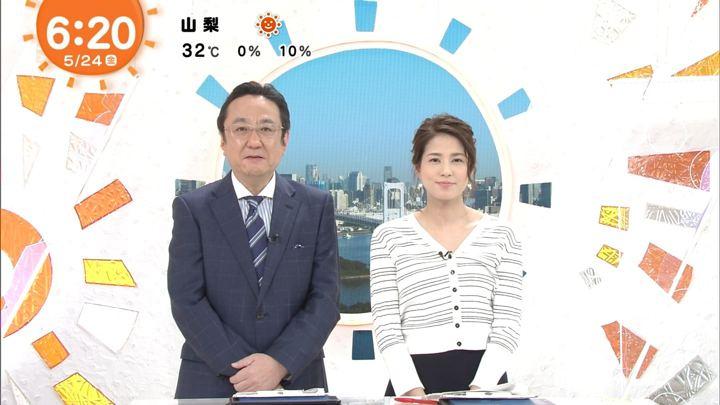 2019年05月24日永島優美の画像09枚目