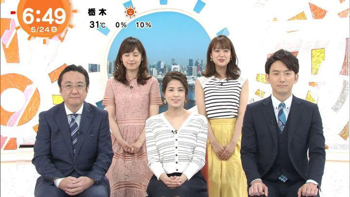 2019年05月24日永島優美の画像11枚目