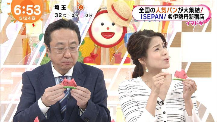 2019年05月24日永島優美の画像13枚目