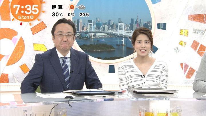 2019年05月24日永島優美の画像16枚目