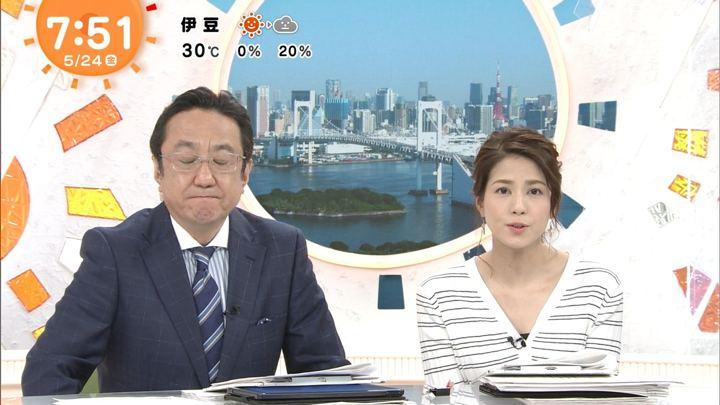2019年05月24日永島優美の画像17枚目