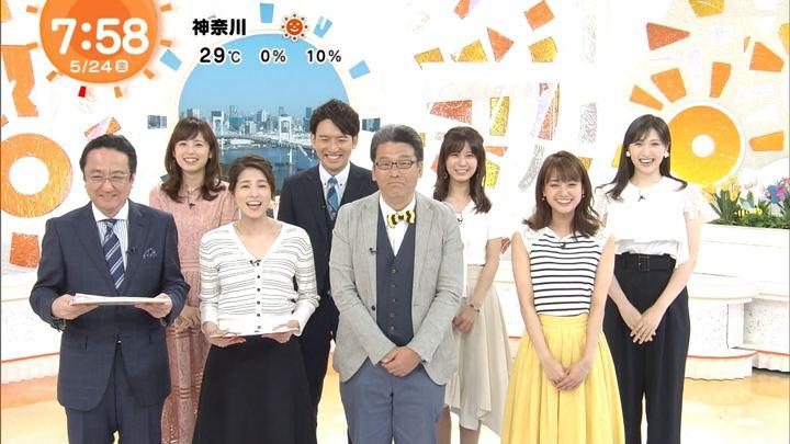 2019年05月24日永島優美の画像18枚目
