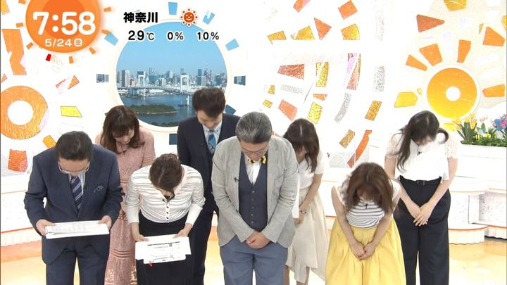 2019年05月24日永島優美の画像19枚目