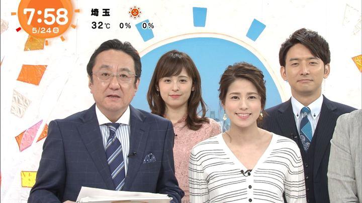 2019年05月24日永島優美の画像20枚目