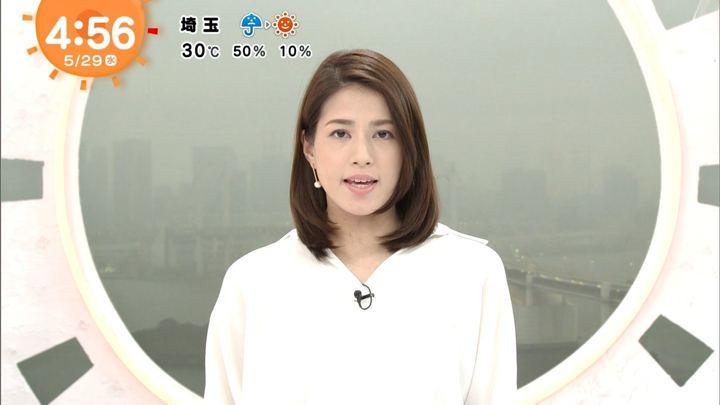 2019年05月29日永島優美の画像01枚目