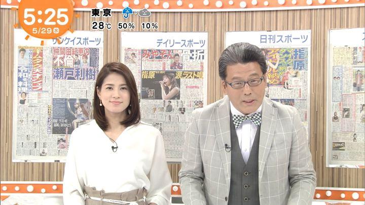 2019年05月29日永島優美の画像03枚目