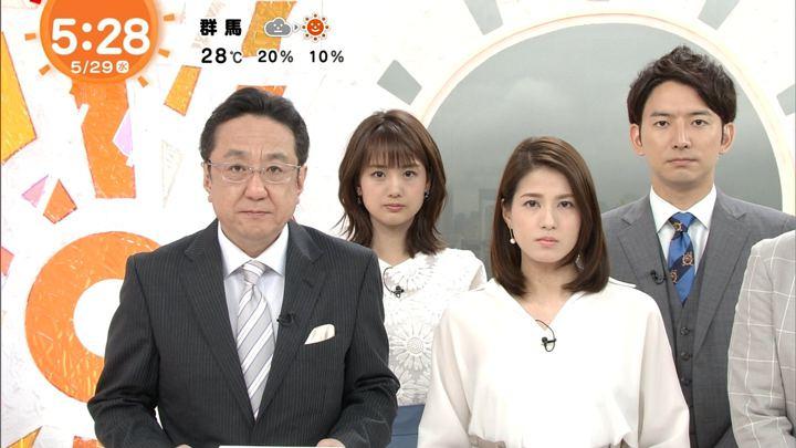 2019年05月29日永島優美の画像04枚目
