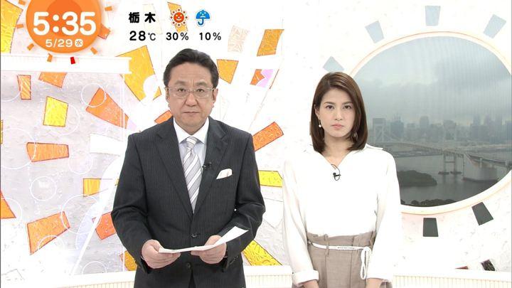 2019年05月29日永島優美の画像05枚目