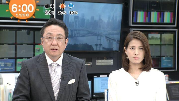 2019年05月29日永島優美の画像06枚目