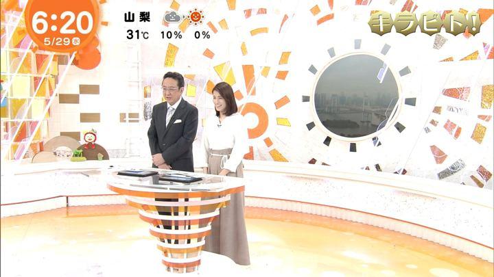 2019年05月29日永島優美の画像08枚目