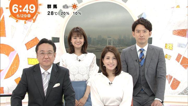 2019年05月29日永島優美の画像10枚目