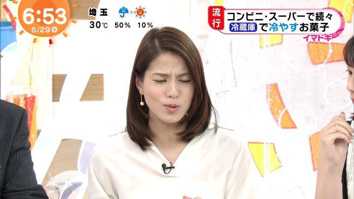 2019年05月29日永島優美の画像12枚目