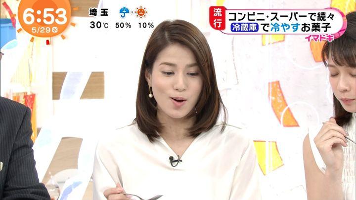 2019年05月29日永島優美の画像13枚目