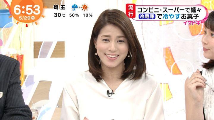 2019年05月29日永島優美の画像14枚目