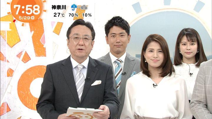 2019年05月29日永島優美の画像17枚目