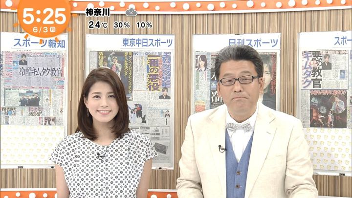 2019年06月03日永島優美の画像03枚目