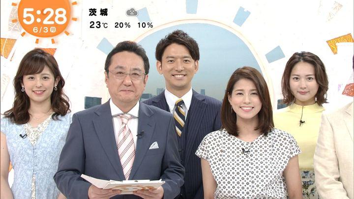 2019年06月03日永島優美の画像04枚目