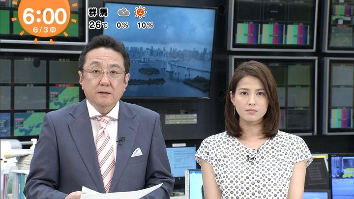 2019年06月03日永島優美の画像05枚目