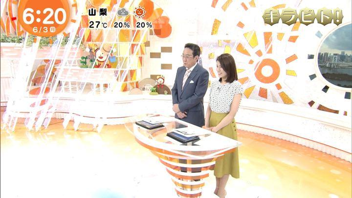 2019年06月03日永島優美の画像07枚目