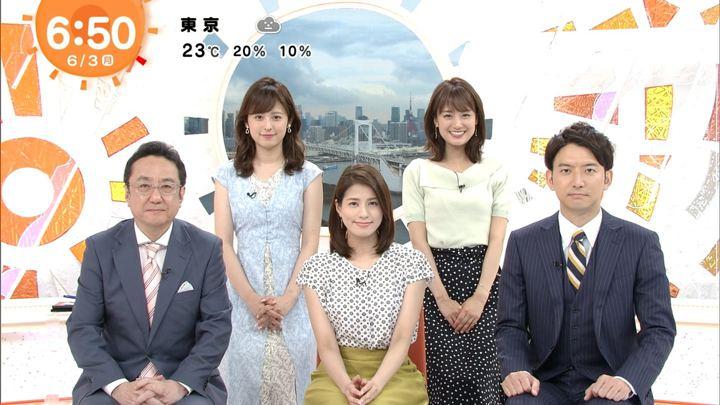 2019年06月03日永島優美の画像10枚目