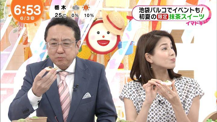 2019年06月03日永島優美の画像11枚目