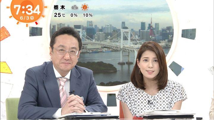 2019年06月03日永島優美の画像12枚目