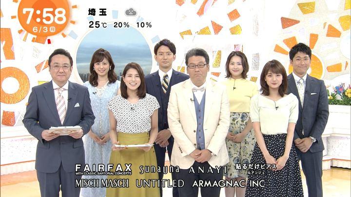 2019年06月03日永島優美の画像13枚目