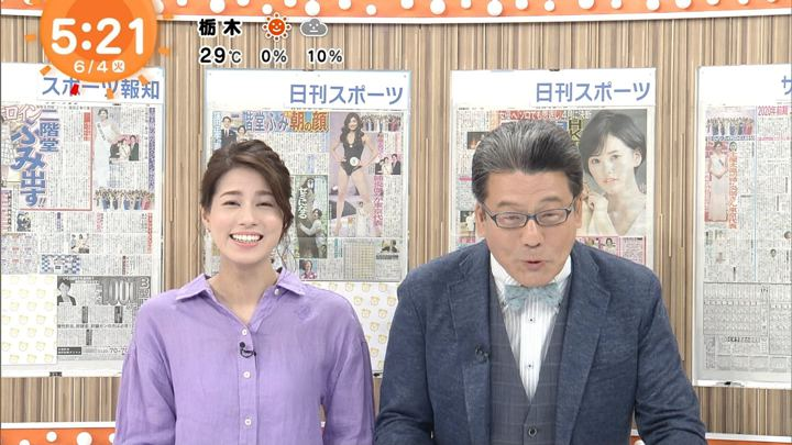 2019年06月04日永島優美の画像03枚目