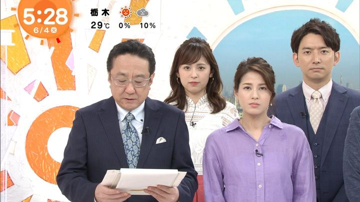 2019年06月04日永島優美の画像04枚目