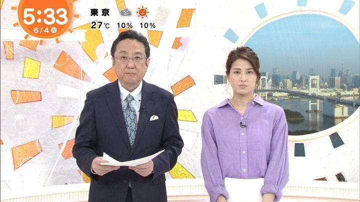 2019年06月04日永島優美の画像05枚目