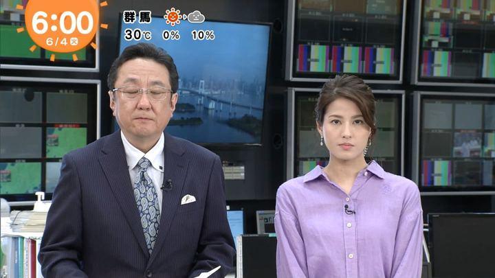 2019年06月04日永島優美の画像06枚目